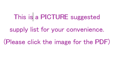Suggested Picture Supply List