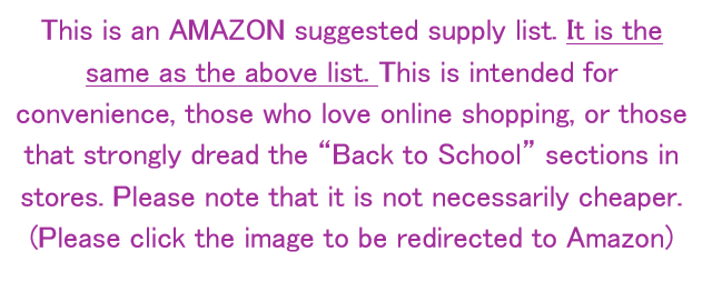Amazon Suggested Supply List