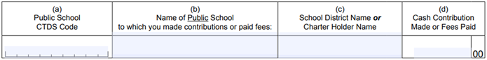 Arizona Tax Credit form screenshot
